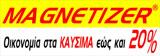 2011 logos xorigon